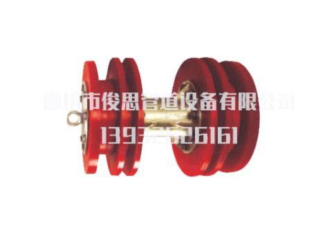 直板式清管器