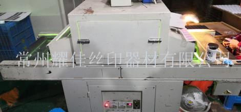 UV光固机