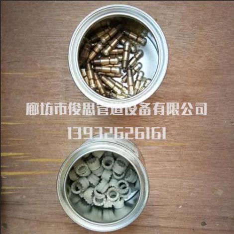 铜焊材料加工
