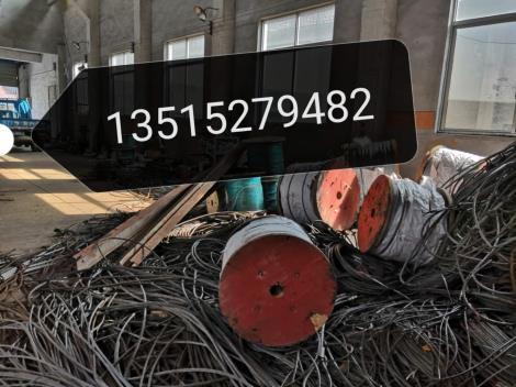 南京回收旧钢丝绳