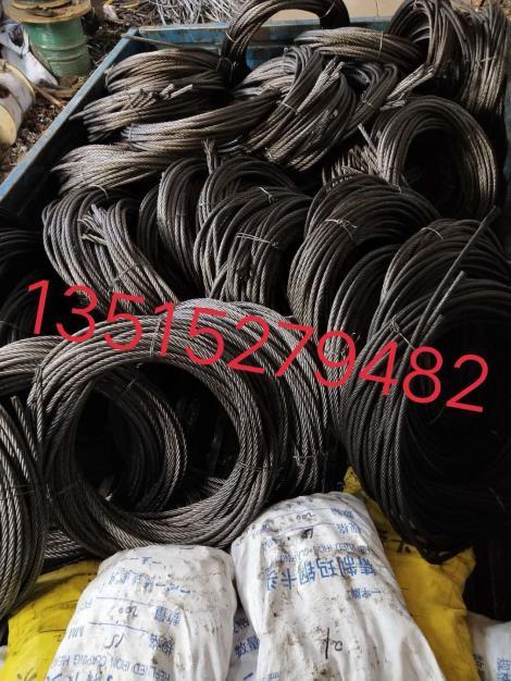 杭州回收旧钢丝绳