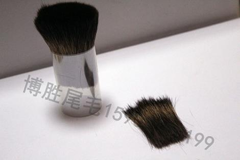 化妝刷毛料