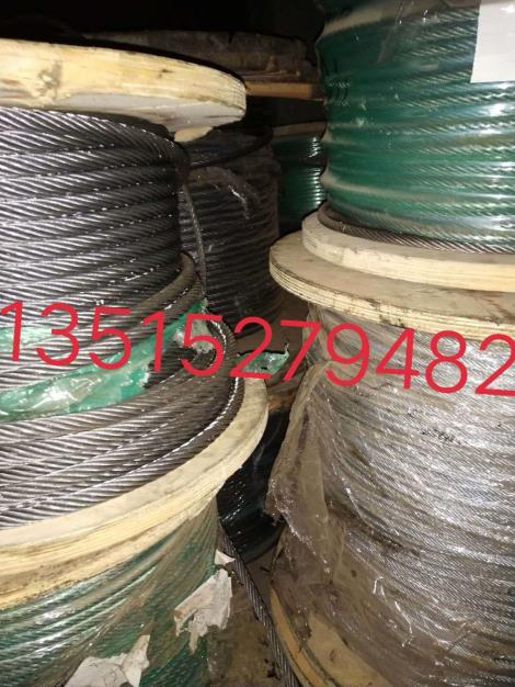 杭州旧钢绞线厂家