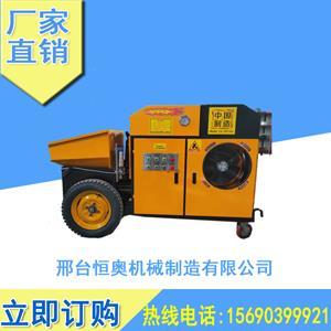 二次结构输送泵生产厂家