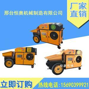 二次结构输送泵批发