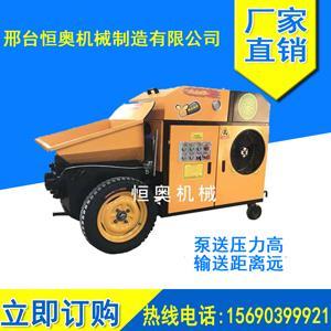 二次结构输送泵报价单