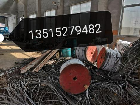 常州回收钢丝绳