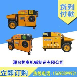 小型二次构造柱输送泵生产厂家