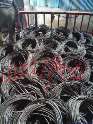 南京废旧二手钢丝绳