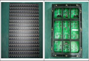 LED液晶屏