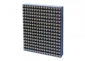 LED电子全彩显示屏厂家