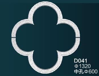 灯盘D041
