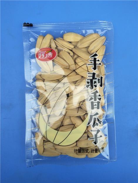 唐昌食品包装机械