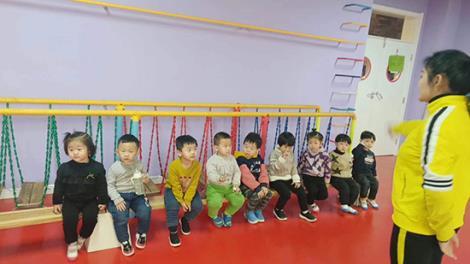 国际感统课培训中心