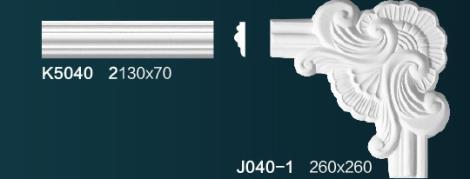 花角 平线 J040-1 K5040