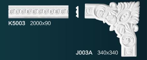 花角平线 J003A K5003
