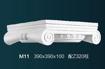 罗马柱头M11