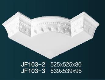 天花造型角JF103-2 JF103-3