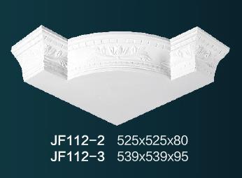 天花造型角JF112-2 JF112-3