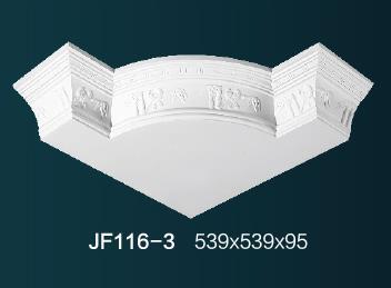 天花造型角JF116-3