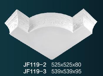 天花造型角JF119-2 JF119-3