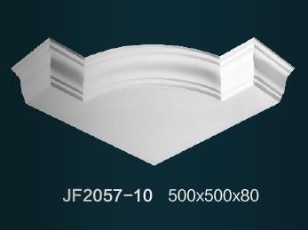 天花造型角JF2057-10