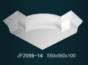 天花造型角JF2059-14