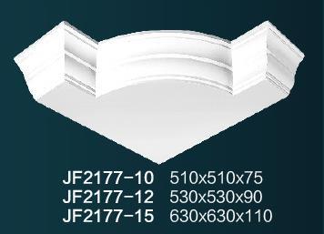 天花造型角JF2177-10