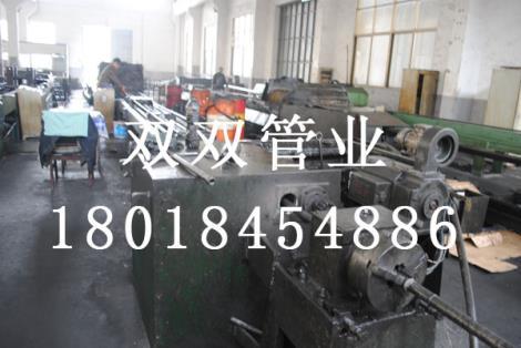 高精度冷轧管供货商