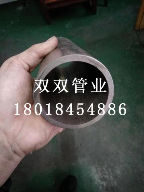 珩磨用管供货商