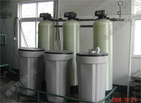 反渗透预处理软化水设备