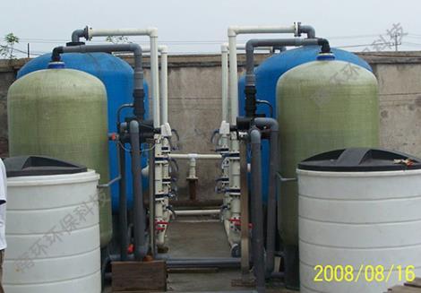 锅炉软化水处理设备