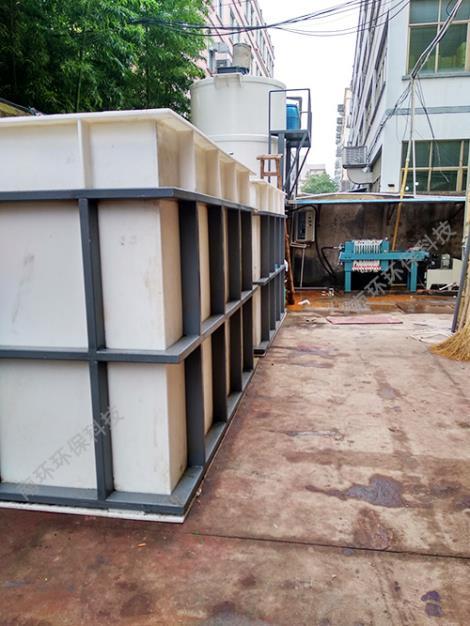 水性涂料污水处理设备直销