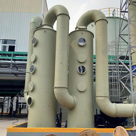 植绒布生产废气处理设备直销