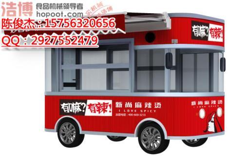北京移动四轮餐车订做、北京四轮包房车价格