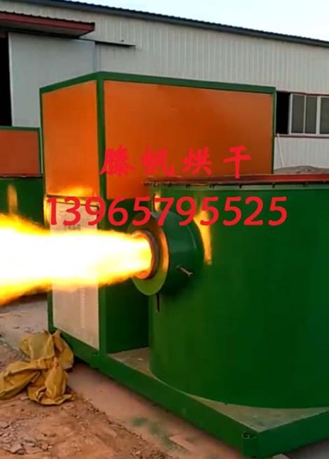 生物燃烧机供货商