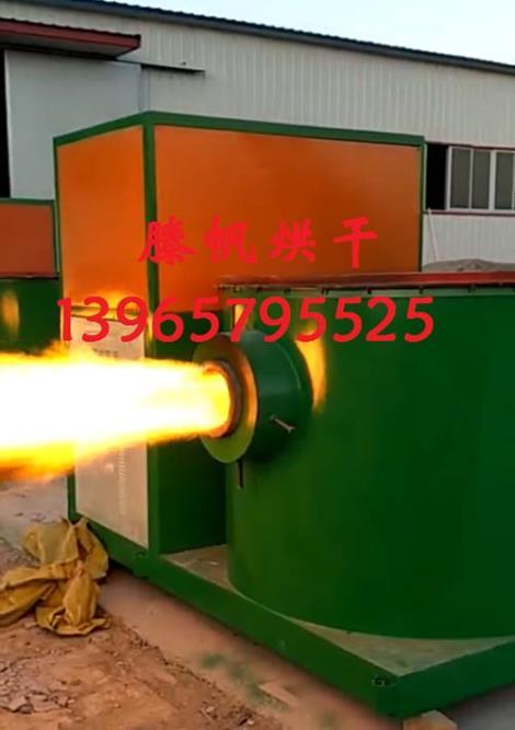 生物燃烧机价格