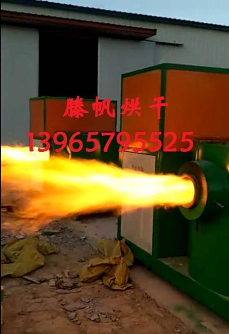 生物燃烧机哪家好