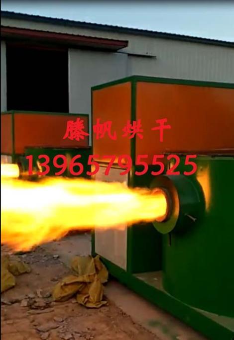 生物燃烧机批发