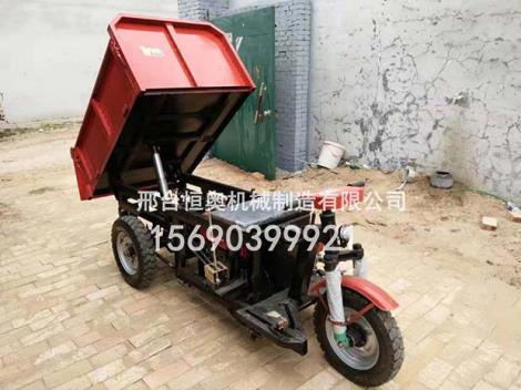 建筑三轮车