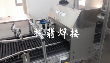 自动扫描码检测设备定制