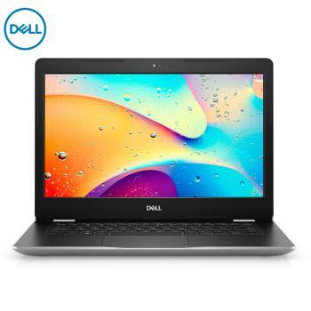 戴爾(DELL)靈越3000 3480-1525 15.6英寸四核輕薄獨顯辦公游戲手提筆記本電腦