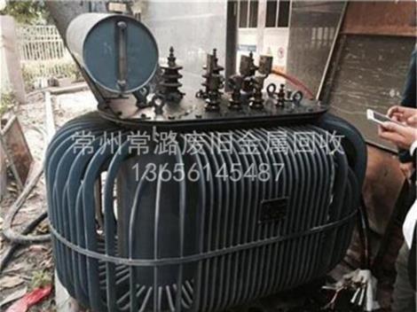 淮南回收变压器