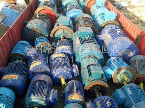 上海回收电动机