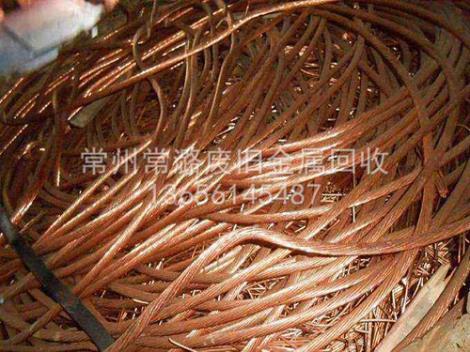 宿迁电线电缆回收