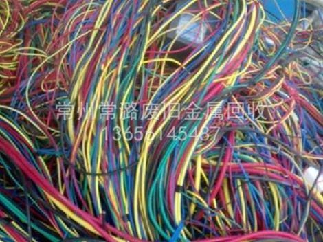 嘉兴电线电缆回收