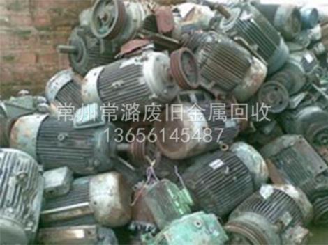 杭州废旧电机回收