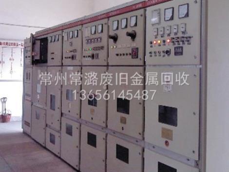金华配电站回收