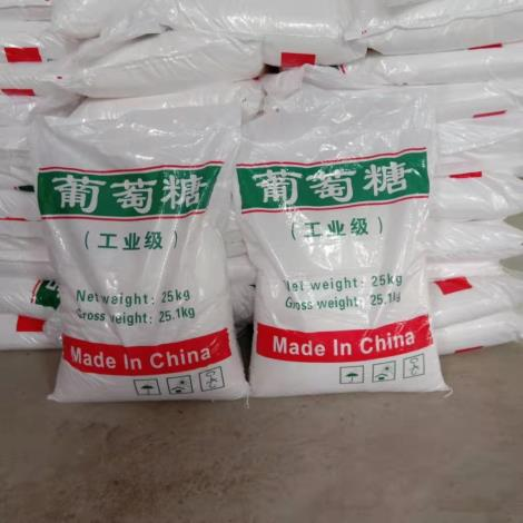 供应工业葡萄糖,批发工业葡萄糖