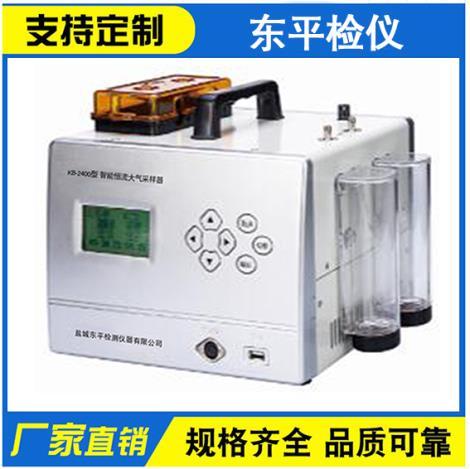 DP-2400型智能恒流大气采样器